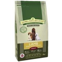 Trockenfutter James Wellbeloved Adult Lamb and Vegetables